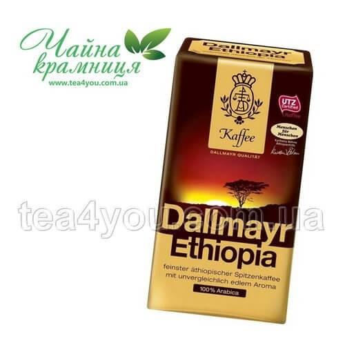Купить кофе 100 arabica scrub