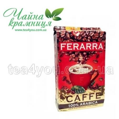 Кофе egoiste arabica premium отзывы