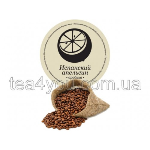 Fresco coffee arabica blend